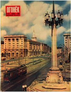 Огонёк 1954 №29
