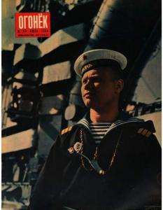 Огонёк 1954 №30