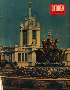 Огонёк 1954 №31