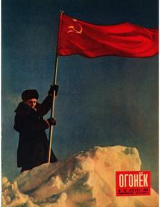 Огонёк 1954 №32