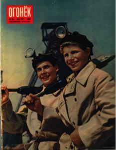 Огонёк 1954 №35
