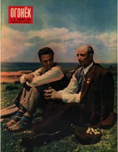 Огонёк 1954 №36