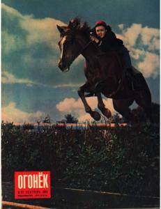 Огонёк 1954 №37