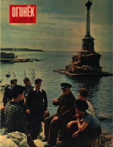 Огонёк 1954 №42