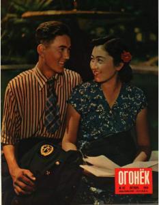 Огонёк 1954 №43