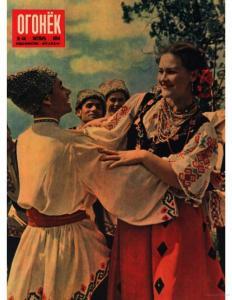 Огонёк 1954 №44