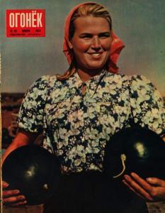 Огонёк 1954 №46