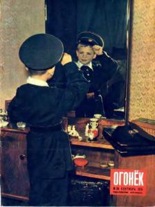 Огонёк 1955 №36