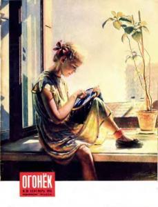 Огонёк 1955 №38