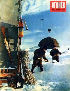 Огонёк 1955 №42