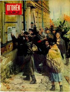 Огонёк 1955 №45