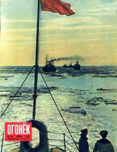 Огонёк 1955 №46