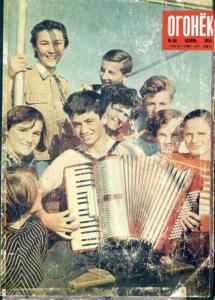 Огонёк 1955 №48