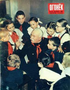 Огонёк 1955 №49
