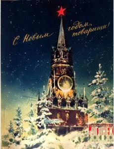Огонёк 1956 №01