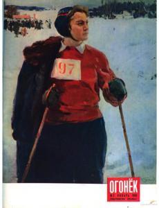 Огонёк 1956 №02