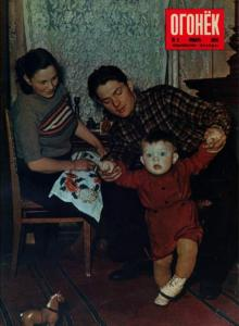Огонёк 1956 №03