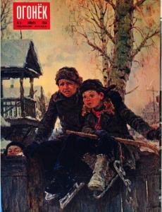Огонёк 1956 №05