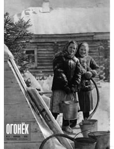 Огонёк 1956 №09