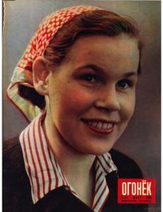 Огонёк 1956 №10