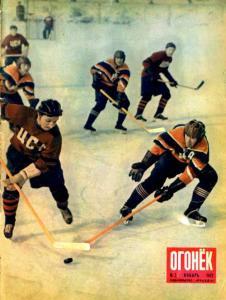 Огонёк 1957 №03