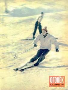 Огонёк 1957 №04