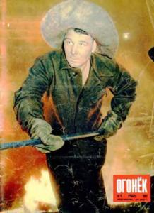 Огонёк 1957 №05