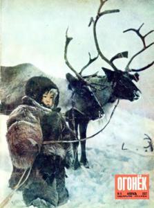 Огонёк 1957 №06