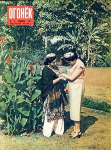 Огонёк 1957 №09