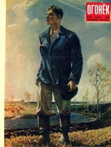 Огонёк 1957 №12