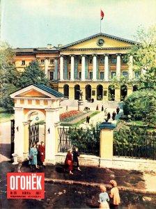 Огонек 1957 №26