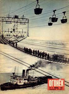 Огонёк 1958 №06