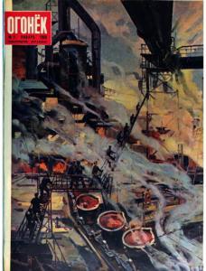 Огонёк 1959 №02