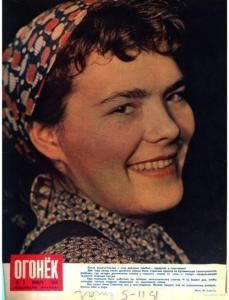 Огонёк 1959 №03