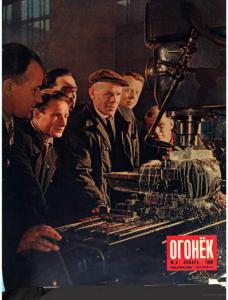 Огонёк 1959 №04