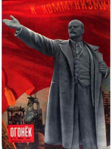 Огонёк 1959 №05