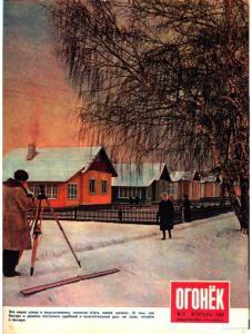 Огонёк 1959 №08
