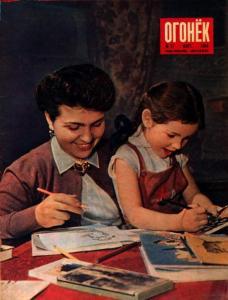 Огонёк 1959 №11