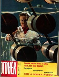 Огонёк 1961 №02