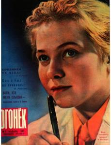 Огонёк 1961 №03