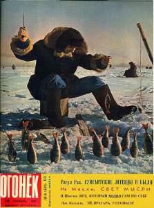 Огонёк 1961 №49