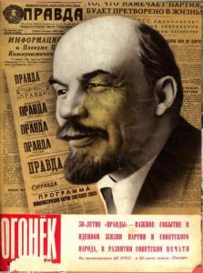 Огонёк 1962 №19