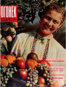 Огонёк 1962 №42