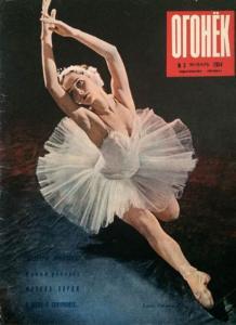 Огонёк 1964 №03