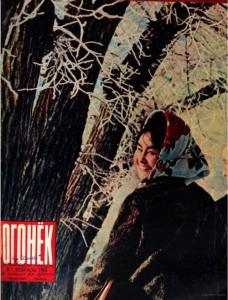 Огонёк 1964 №07
