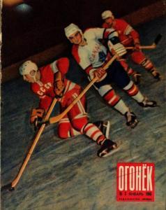 Огонёк 1966 №03