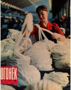 Огонёк 1966 №10