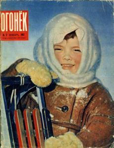 Огонёк 1967 №03