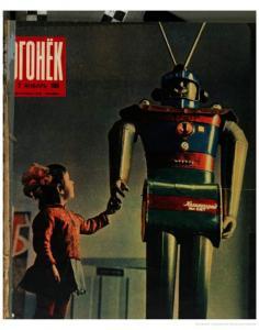 Огонёк 1968 №02