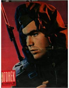Огонёк 1968 №09